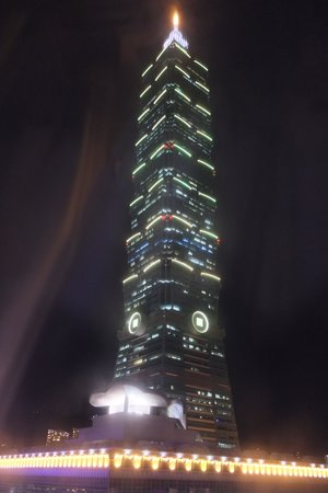 Grand Hyatt Taipei: 101 Building