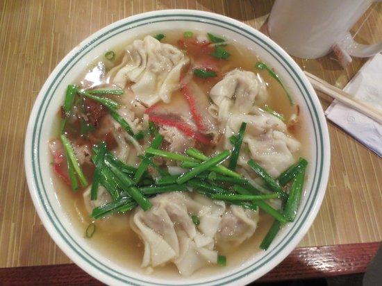 Quang Restaurant : Mi Hoanh thanh