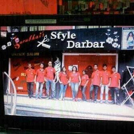 Gurubhai's Style Darbar