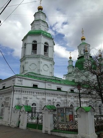 ‪Intercession Cathedral‬