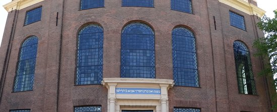 Photo of Monument / Landmark Portuguese Synagogue at Mr. Visserplein 3, Amsterdam 1011 RD, Netherlands