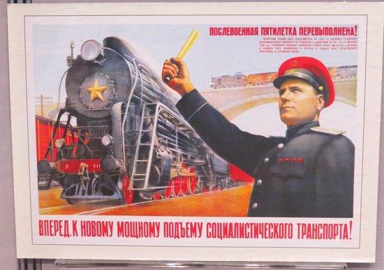 Lenin's Funeral Train: Soviet poster