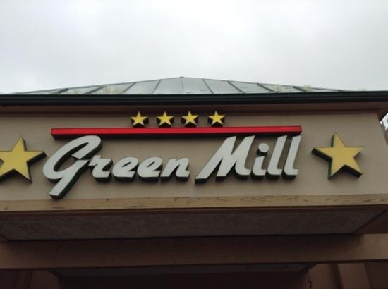 Green Mill Entrance