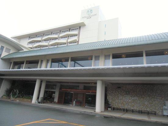 Hotel Wellseason Hamanako : ホテル正面