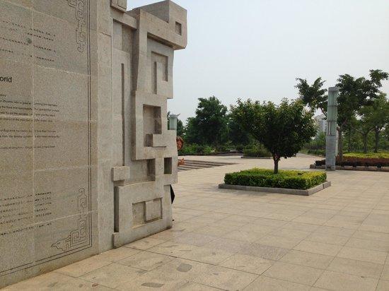 Huantai County, China: Stentavler