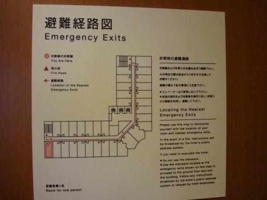 Hotel JAL City Haneda Tokyo: 943号室