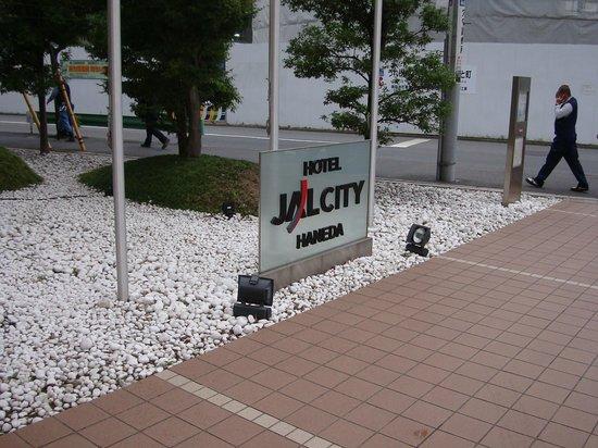 Hotel JAL City Haneda Tokyo: JALCITYHANEDA