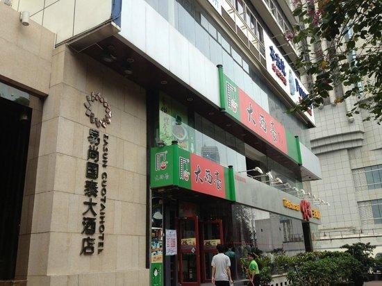 Easun Guotai Hotel : hotel exterior
