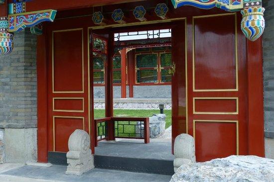 Chengde Imperial Mountain Resort: A door in the garden