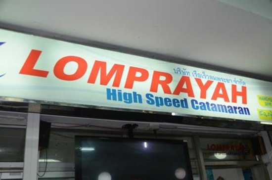 Lomprayah High Speed Catamaran: Каосан, офис Ломпрайи