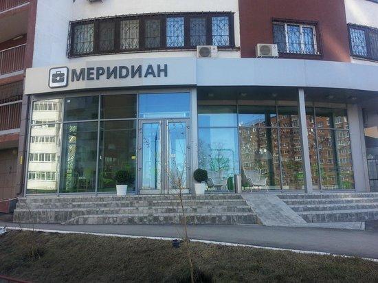 Meridian Hotel: Отель