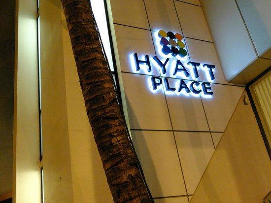 Hyatt Place Waikiki Beach: 外観