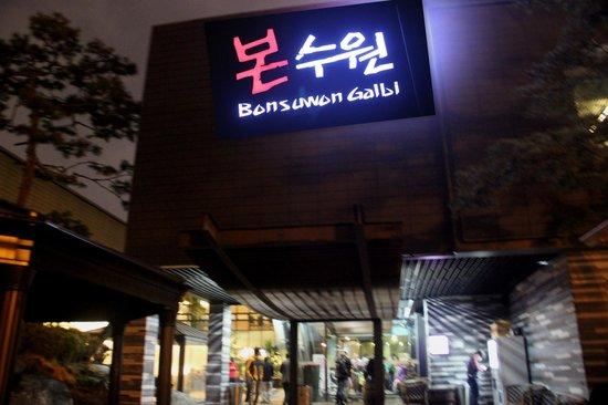 Bonsuwon Galbi : l'entrée du restaurant