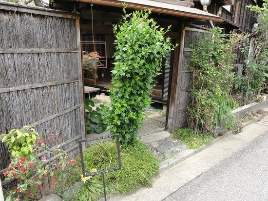 Omotesando Koffee: Street Entry