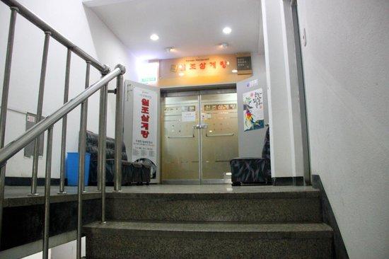Wonjo Samgyetang: L'entrée du restaurant au 1er étage
