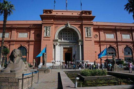 Luxor-Museum: Entrance