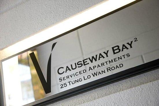 V Causeway Bay 2 Serviced Apartments: Entrance