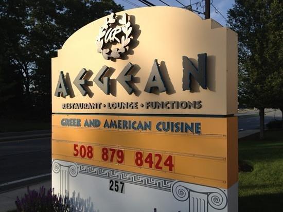 Aegean Restaurant: Add a caption
