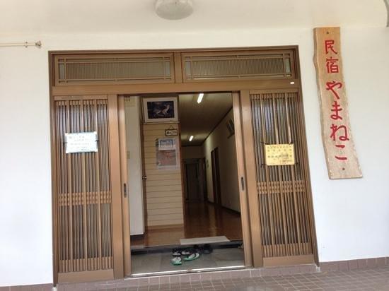 Minshuku Yamaneko: 民宿やまねこ 玄関
