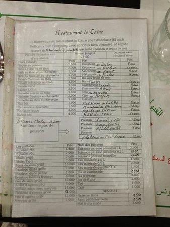 Restaurant Le Caire : Titel hinzufügen