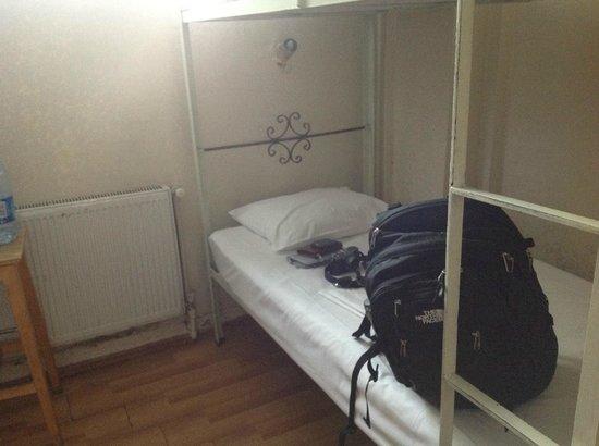 Antique Hostel - Guest House: Room