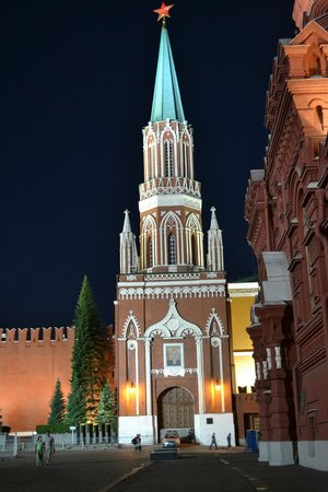 Aerostar Hotel Moscow: Kremlin at night