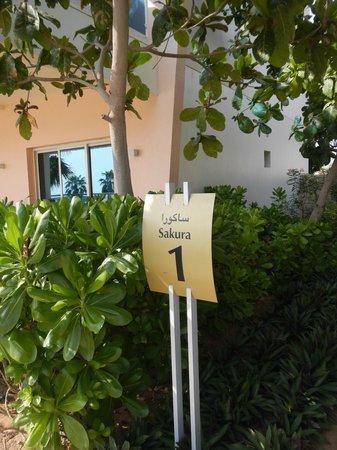 Radisson Blu Resort Fujairah: room entrance