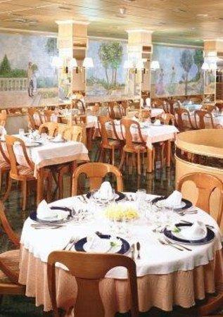 Eureka Hotel Les Escaldes: Restaurant