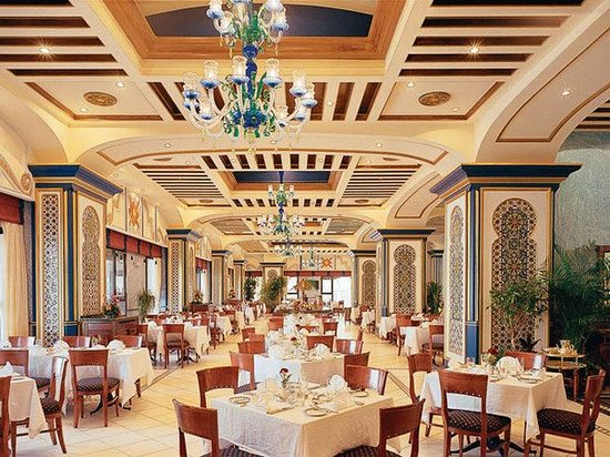 InterContinental Dar Al Tawhid: Fine Dining