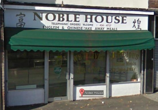Noble House Chinese and Fish & Chips