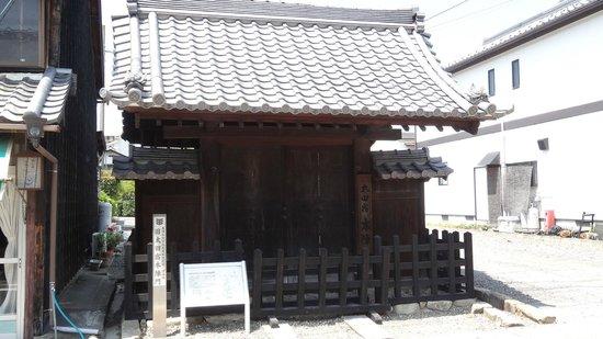 Nakasendootajuku : 太田宿本陣門
