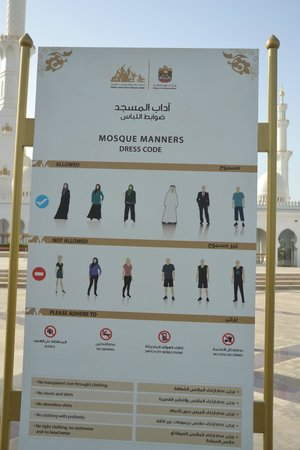 Sheikh Zayed Grand Mosque Center: Dress Code