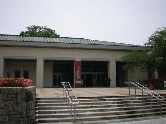 Ishikawa Prefectural Art Museum : 緑の美術館