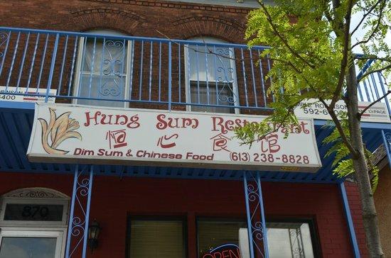 Hung Sum Restaurant