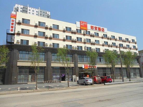 Home Inns Fushun Wanghua district hotel