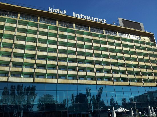 Intourist Hotel Zaporozhye: The hotel from the outside