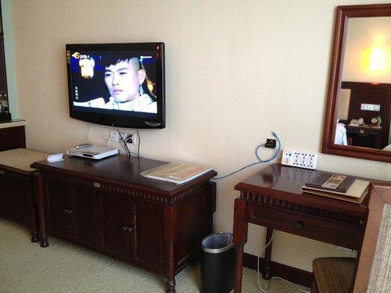 Miraton Hotel: TV Area