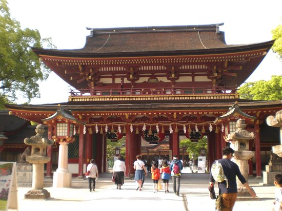 Dazaifu Temmangu Shrine: 太宰府1