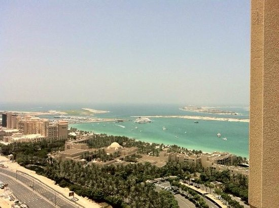 Arjaan by Rotana: View from balcony