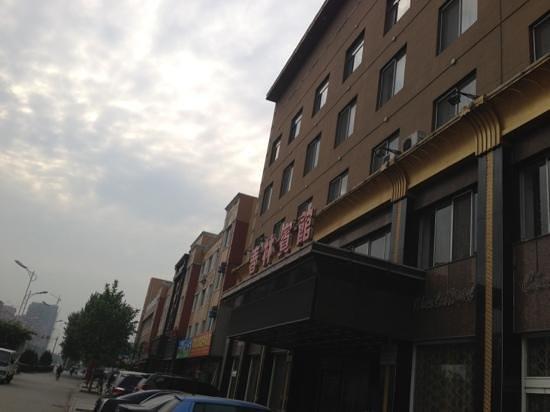 Chunlin Hotel