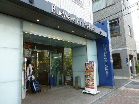 Via Inn Asakusa: ブルーウェーブイン浅草