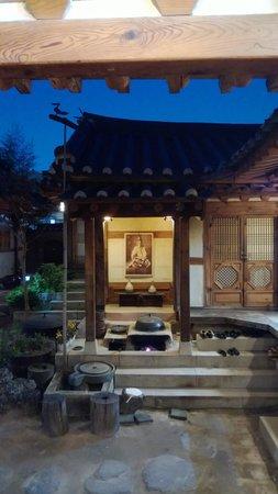 Rakkojae Seoul: Dalla mia stanza