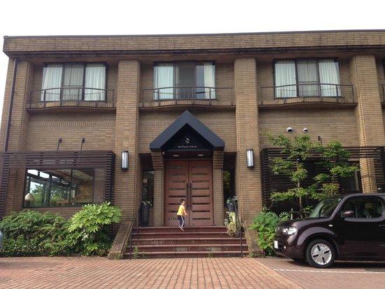 Reflet's Izukogen: hotel