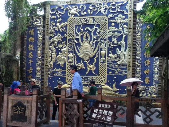 Areca Valley Tourist Resort of Hainan Ganza Ridge Primitive Culture: ingresso