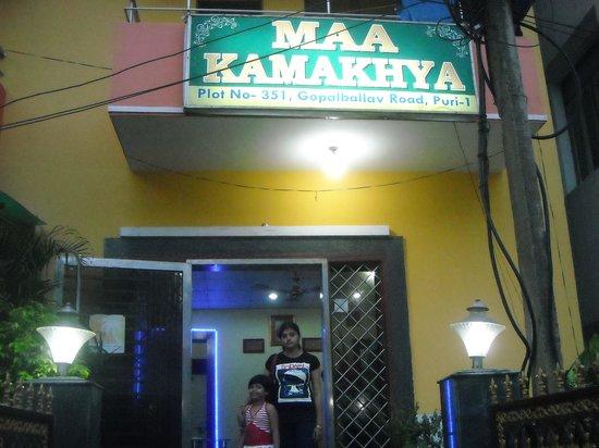 Hotel Maa Kamakhya: AT FRONT GATE