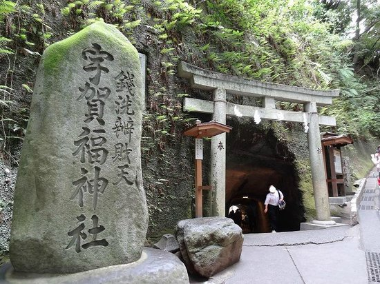 ‪Ugafuku Shrine ( Goddess of Money Washing)‬