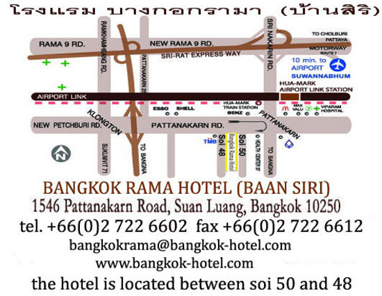 Bangkok Rama Hotel: map to the hotel from Suvarnbhum Airport