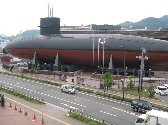 呉市, 広島県, 海上自衛隊資料館 あきしお