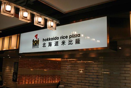 New Town Plaza : Restaurants on Level 7