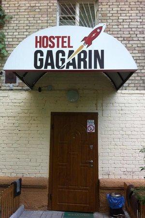 Gar'is Hostel: Amazing - the entrance